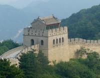 Peking, část II.: Čínská zeď a jiné