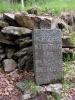Navíc je tu i zajímavá kuriozita. Latinský nápis na žulovém kameni z roku 1864 nám říká, že jsme právě stanuli ve středu Evropy. Když se rozhlídneme okolo a zamyslíme se nad tím, tak asi jo!