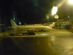 Naše letadlo
