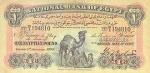 Egyptská libra