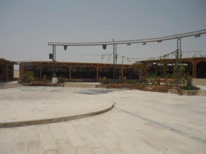Středisko pro turisty