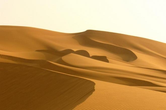 Písečná Sahara