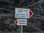 rozcestník u kafírny na Xyloskalo