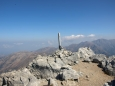 vrchol Gigilosu