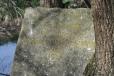 """Nápis na kameni: """"Po Bílé hoře za 300 let svobodný národ na svobodné půdě 1923."""