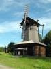 Dvoulopatkový mlýn