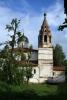 Jaroslavl - kostel Nikoly Nadějina