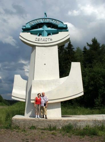 Vjíždíme do Archangelské oblasti - hraniční kámen
