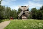 Čtyřlopatkový mlýn