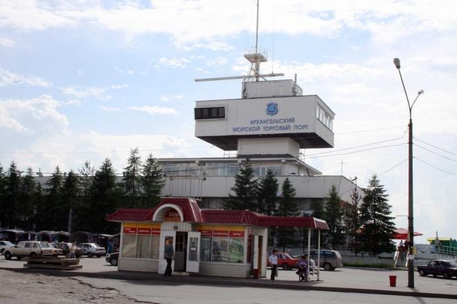 Archangelský přístav