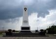 Památník obětem intervence