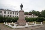 Petr I. Veliký - zakladatel města