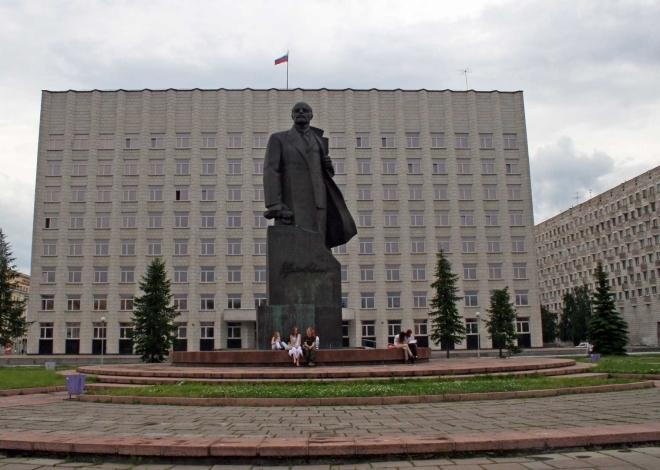 """V. I. Lenin, zde nazývaný """"King Kong"""""""