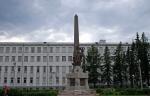 Památník dobyvatelům severu