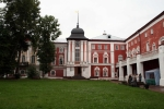 Vologda - pokladní úřad
