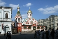 Kazanský chrám - za éry komunistů sloužil jako veřejné záchodky