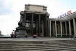 Státní (dříve Leninská) knihovna - odtud se vydáváme na prohlídku Kremlu