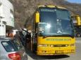 Náš autobus