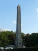 Monument u Paláce kultury