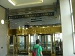 Nadchodem jsme se omylem dostali do World Financial Center, mrakodrapu vedle World Trade Center