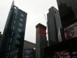 Stavba mrakodrapu aneb i New York se ještě stále vyvíjí.