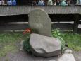 Pomník Emila Zátopka (2007, Jitka Fixová)