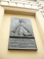 Památná deska maďarského renesančního básníka Bálinta Balassiho