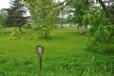 Do přírodní rezervace Velká Kuš jen nahlížíme, protože terén je podmáčený a těžce schůdný. Důvodem ochrany je přítomnost mokřadních luk a balvanitých pastvin. Nalezneme zde vzácnou květenu, např. mochnu bahenní, ostřici blešní, kociánek dvoudomý, mochnu bahenní, suchopýr úzkolistý, toliji bahenní, ptačinec bahenní, čertkus luční, kozlík dvoudomý a jiné další rostliny.