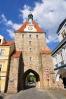 Dolejší brána byla součástí městského opevnění již od jeho založení v 60. letech 13. století. Současná podoba brány je výsledkem rekonstrukce z roku 1905.
