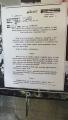 """kopie smlouvy o """"dočasné pomoci""""  sovětské armády v tehdejím Československu ...dočasnost trvala přes 40 let ..."""