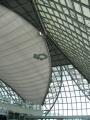 Letiště Bangkok-Suvarnabhumi