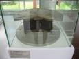 Muzeum zemětřesení 921, Wu-feng, Tchaj-wan