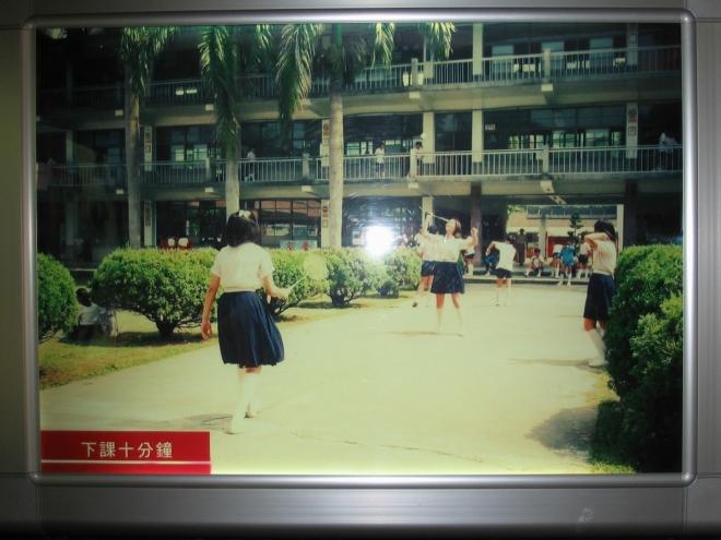 Nyní se už dostáváme k hlavnímu exponátu muzea, pozůstatkům místní školy. Takto škola vypadala před zemětřesením.
