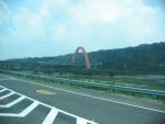 Tchaj-wan, krajina na západě ostrova