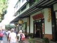 Pchu-li (Puli), Tchaj-wan