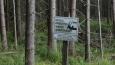 """zdejší lesy jsou útočistěm """"vysoké"""" a proto máme chodti po vyznačených cestách a chodnících, hm hm hm ..."""