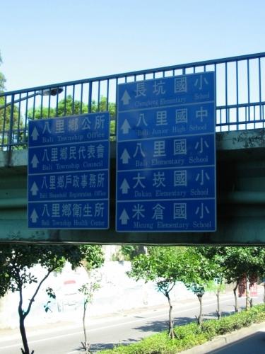 Nápisy na dopravních značkách jsou často doplněny anglickou verzí, na silnicích si většinou počtete pouze čínsky.