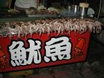 Noční trh ve čtvrti Tan-šuej (Danshui), Tchaj-pej