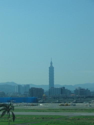 Mrakodrap Taipei 101 z uctivé vzdálenosti
