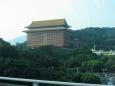 Grand Hotel, Tchaj-pej