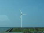 Severozápadní pobřeží Tchaj-wanu