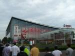 Čínské národní konferenční centrum.