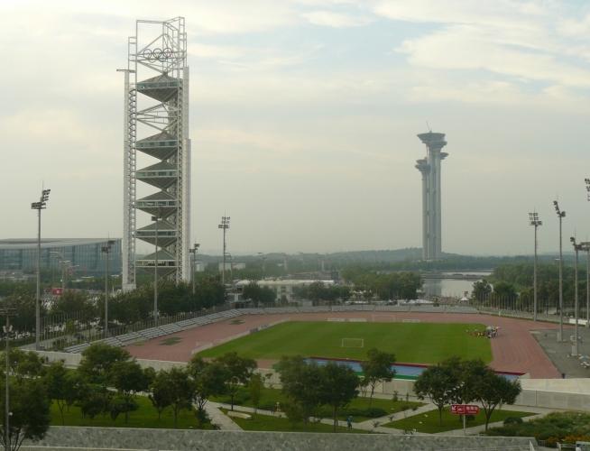 Rozhledna a tréninkový stadion