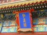 Další detail výzdoby domů, na kterém lze vidět několikerá jiná znázornění draka.
