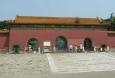 Vstupní brána do areálu hrobky