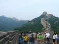 Číňané na zdi