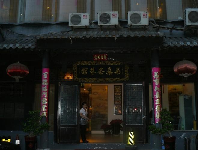Vchod do čajovny