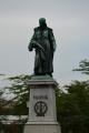 Vodnikův památník, Lublaň