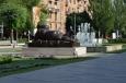 Prostranství pod Kaskádami, Jerevan