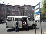 Městská hromadná doprava v Jerevanu